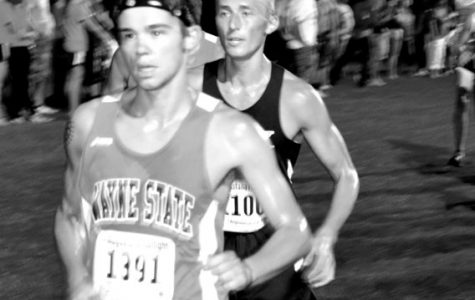 WSC XC runs into the night